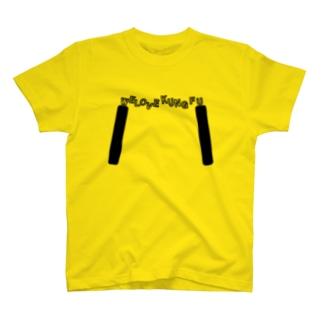 KungFuヌンチャク T-shirts