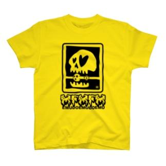 DxExM T-shirts