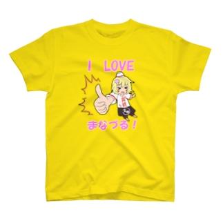 メンムス『ラブ真鶴』 T-shirts