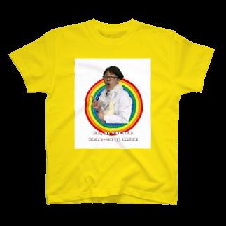 キシリ徹【(架空の)CMソングを作るユニット】のアルパカーノ博士 T-shirts
