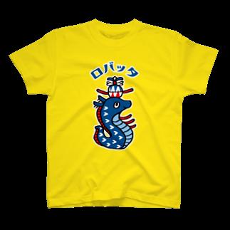 watoのコツロバちゃん_両面 T-shirts