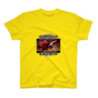 青空を飛ぶあの鳥のように T-shirts