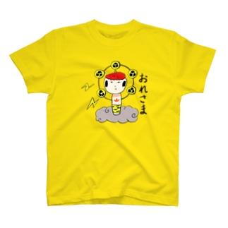 仙台弁こけし(おれさま) T-shirts