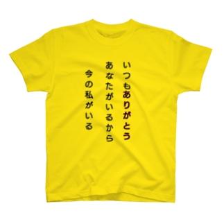 押しT T-shirts