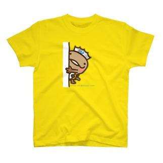 邑南町ゆるキャラ:オオナン・ショウ『チラ見』 T-shirts