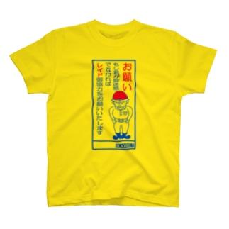 レイドバトルTシャツ T-shirts