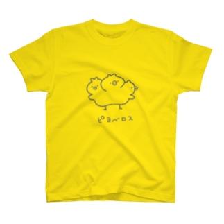 ピヨベロス T-shirts