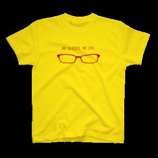 ぐらいんだぁのメガネが無いと生きていけない T-shirts