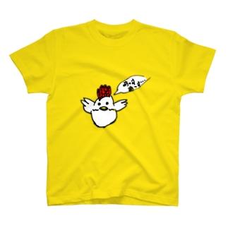 今夜は焼き鳥Tシャツ T-shirts