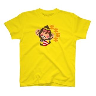"""ドングリ頭のチンパンジー""""キキキ"""" T-shirts"""