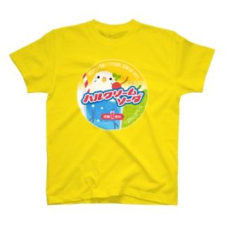 《ハルクリームソーダ白》 T-shirts