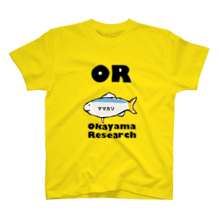 pipopapo0818の#ぴぽぱぽ9 ママカリ T-shirts