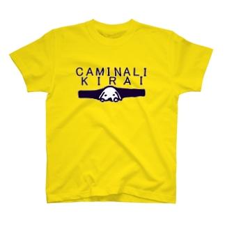 かみなりきらい T-shirts
