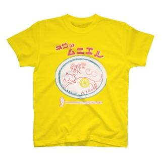 レトロ ネコのムニエルTシャツ T-Shirt