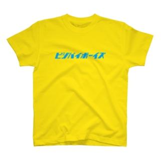 水色は世界を救うボーイズ T-shirts
