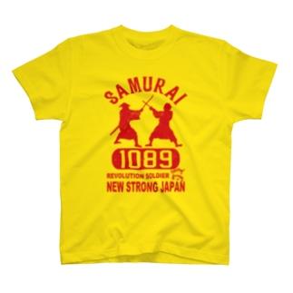 倒幕Tシャツ T-shirts