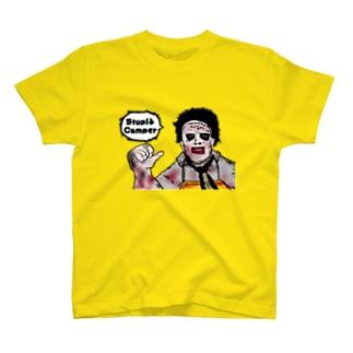 あさだTシャツ その2 T-shirts