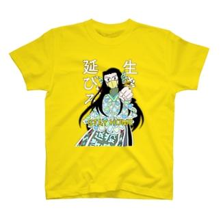 アマビエセーラさんTシャツ T-shirts