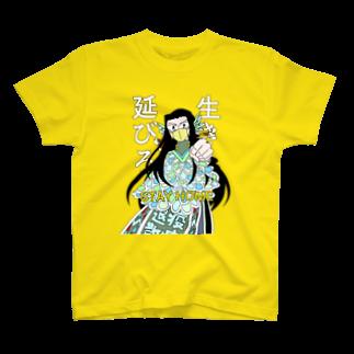 えいくらのアマビエセーラさんTシャツ T-shirts