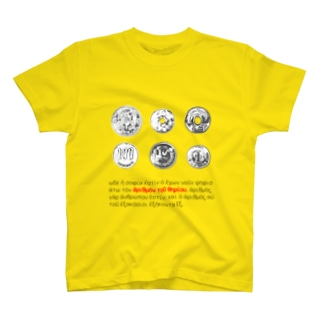 真田丸(獣の数字) T-shirts