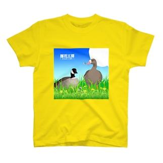 雁花工房 T-shirts