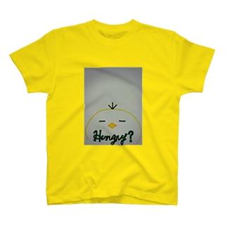 はらへったピヨ T-shirts