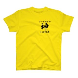 神十田Tシャツ両面印刷フルバージョン T-shirts