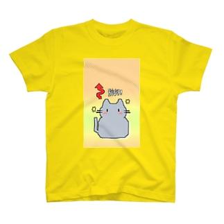 ねこたまテンション↑ T-shirts