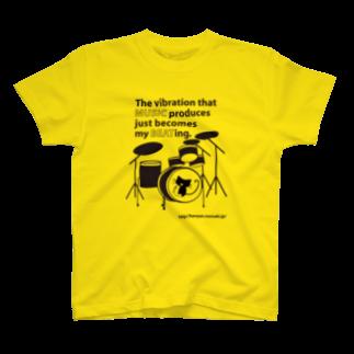 かにゃんクリエイトのMUSIC BEAT 猫ドラム T-shirts