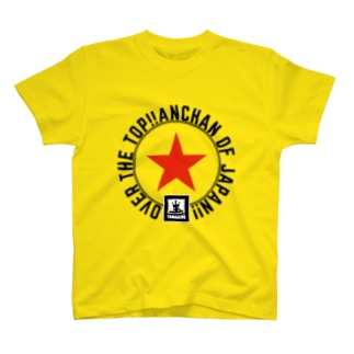 あんちゃんOVER THE TOP!!Tシャツ(ロゴ文字黒) T-shirts