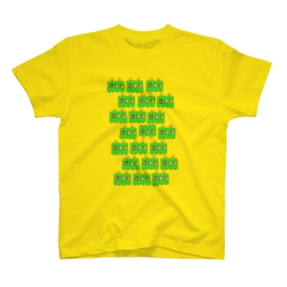 四角い顔の動物たち T-shirts