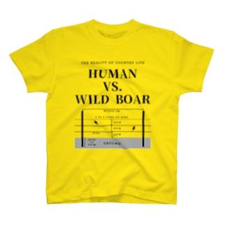 HUMAN VS. WILD BOAR / BKTXT T-shirts