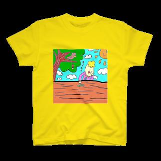 みずさわ〜い💧のしっかり生きてんの〜? T-shirts