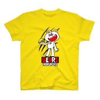 北陸ベアーズひよこ組 T-shirts
