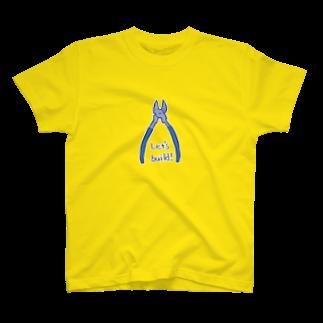 プラスチック・パンケーキのニッパー!!(Let's build!) T-shirts