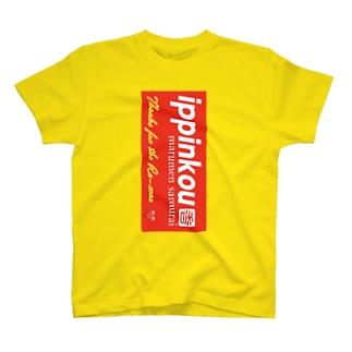 一品香『赤タグ』縦 T-shirts