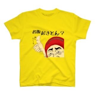 讃岐ラブレンジャーズ 醤油豆「お腹起きとん?」 T-shirts