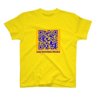 あおき QRコード T-shirts