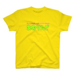 ファンシーショップ ちょっぴりえっちなあおりんご T-shirts