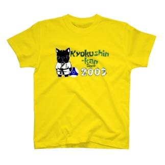 【極真館】イラスト T-shirts
