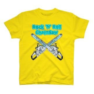 ロッキンロールチェインソー  白×翡翠 T-shirts