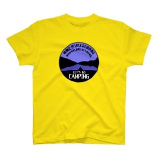 暗闇キャンプTシャツ T-shirts