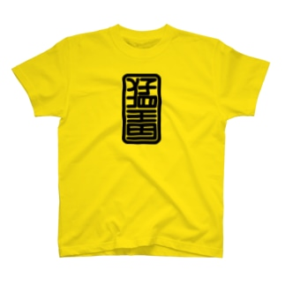TTX T-shirts