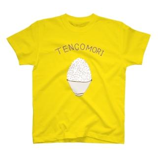 大食い専用デザイン「てんこもり」 T-shirts