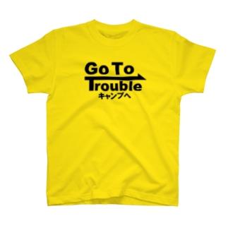 つりてらこグッズ(釣り好き&おもしろ系)のトラブルキャンプTシャツ T-shirts