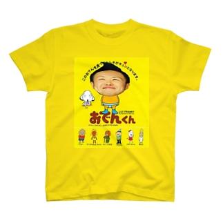 おでんくん??? T-shirts