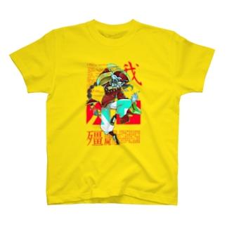 即席酔拳 T-shirts