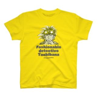 おしゃれ探偵タチバナ(イエローグレー) T-shirts