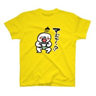 お相撲 ほっこり部屋ベイビービブ T-shirts