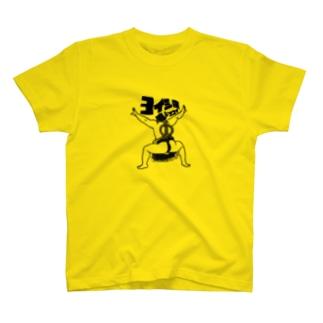 ヨイショドスコイ T-shirts